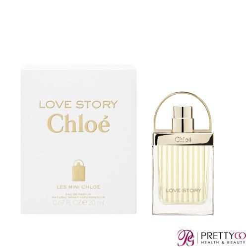 Chloe' Les Mini Chloe'小小愛情故事淡香精(20ml)