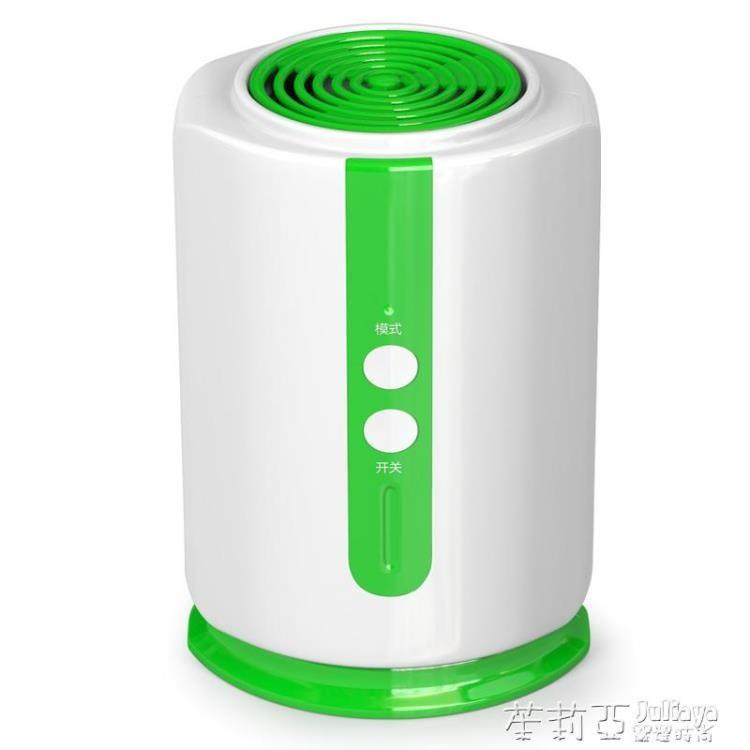 新款低價熱銷飛立冰箱衛士臭氧消毒機果蔬殺菌保鮮 家用鞋櫃除異味除臭活氧機 免運直出