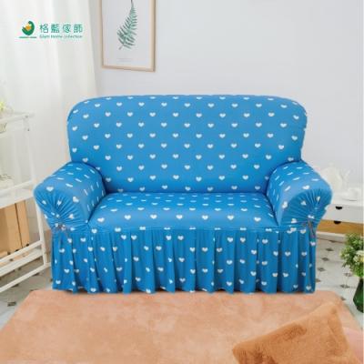【格藍傢飾】甜心教主裙襬涼感沙發套 沙發罩-蘇打藍2人(彈性 防滑 全包 )