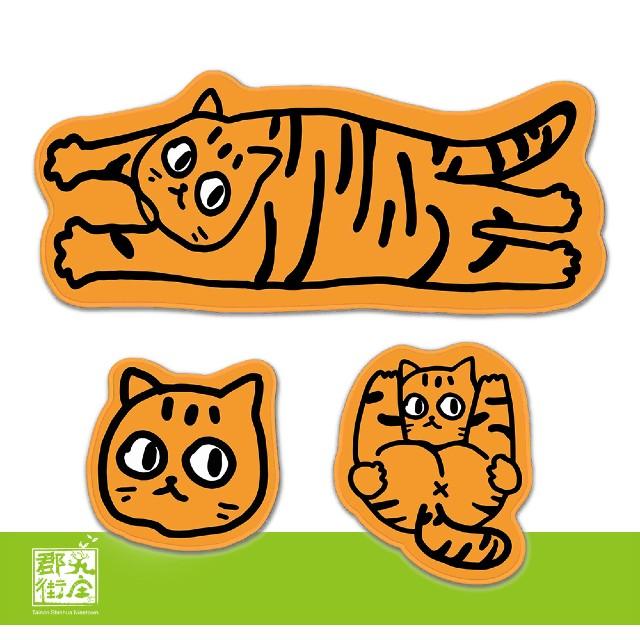 【郡九街庄】是!貓主子滑鼠墊(大橘大頭)-「貓樂趣」