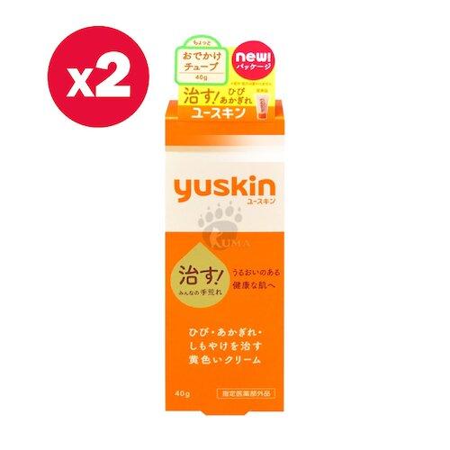 Yuskin 悠斯晶 乳霜(攜帶型) 40g/瓶 (X2瓶)