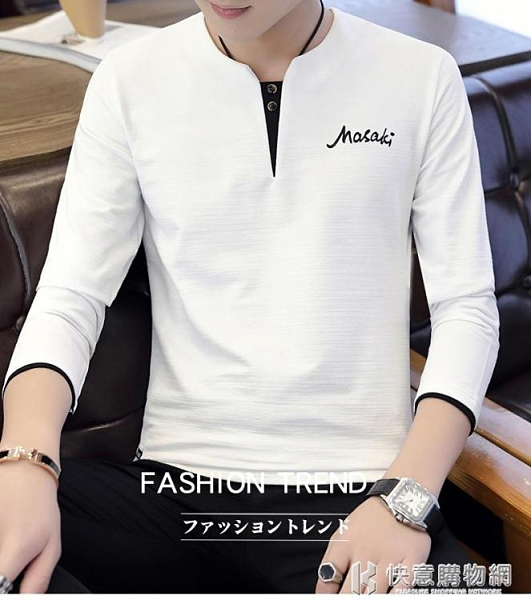 長袖T恤系列 新款春夏季長袖t恤男士韓版潮流打底小衫薄款上衣服衛衣男裝 快意購物網