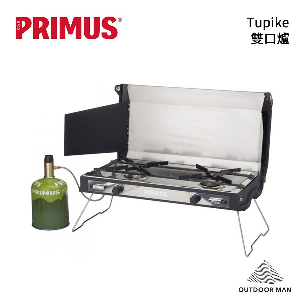 [PRIMUS] Tupike 雙口爐