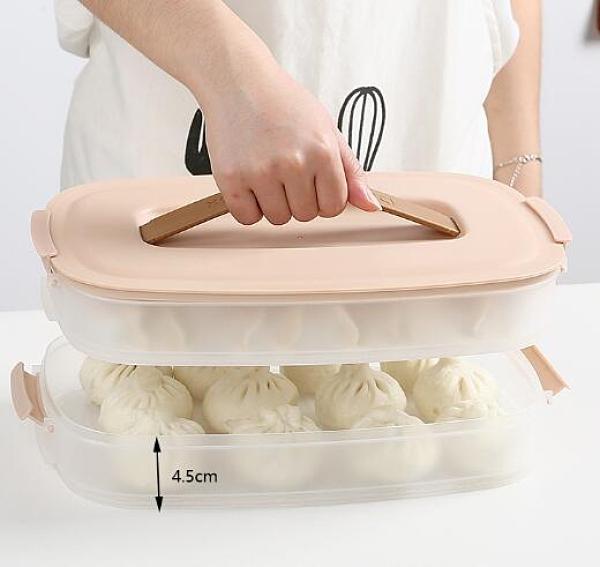 餃子盒 冰箱速凍餃子盒分格裝餃子多層保鮮冷凍收納盒食品級雞蛋盒托盤【快速出貨八折下殺】