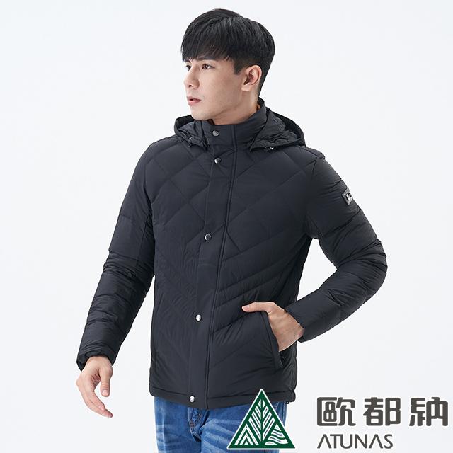 【ATUNAS 歐都納】男款SUPERMIX熱點羽絨外套(A-G1736M 黑/保暖/防風/修身/舒適)