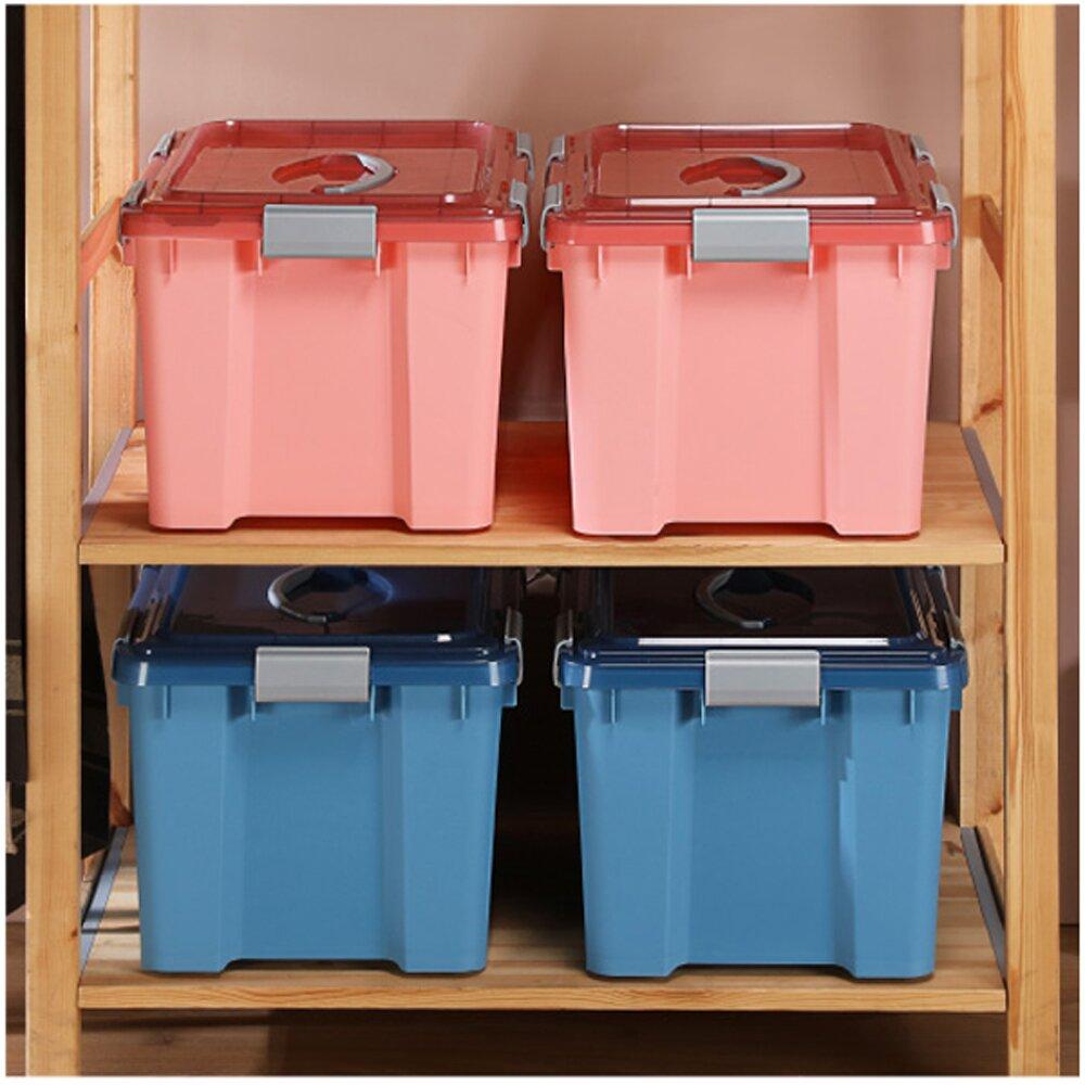 【收納屋】貝思特35L手提置物箱(四入)