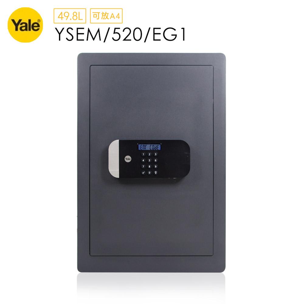 耶魯 Yale 密碼/鑰匙安全認證系列保險箱/櫃_家用防盗型(YSEM/520/EG1)