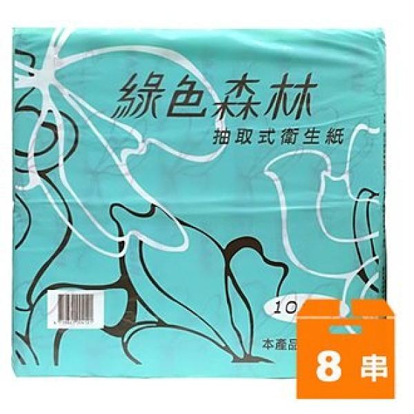 綠森林 抽取衛生紙 (100抽x10包)x8串/箱【康鄰超市】