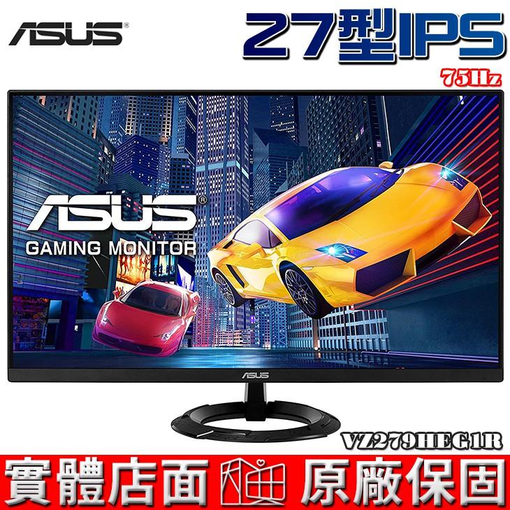 ASUS 華碩 電競螢幕 VZ279HEG1R 27型 IPS 廣視角 FHD 顯示器 支援 VGA、HDMI 介面