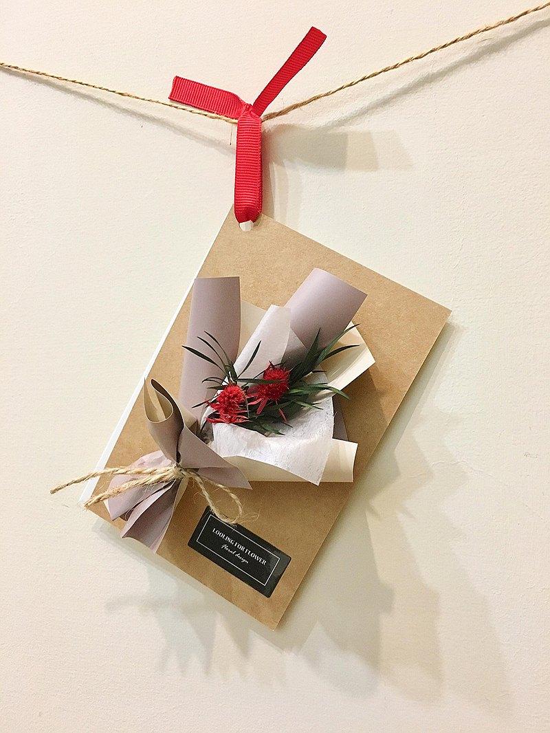 花卡【聖誕卡片】 乾燥花卡片 不凋花卡片  生日卡片 乾燥花 卡片