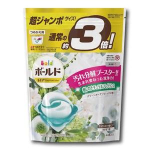 (2件組)日本P&G Ariel/Bold洗衣凝膠球茉莉花香44顆袋裝