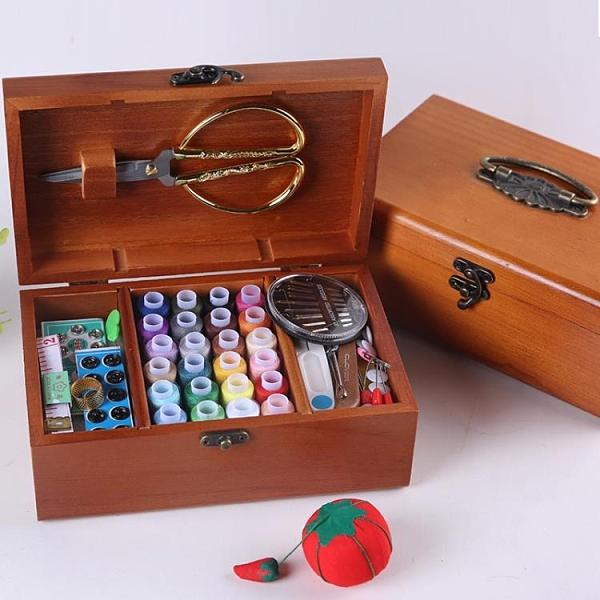 【復古木質/送縫紉器具】原木手工藝針線盒 DIY縫補工具 針線包 牛角扣環 木質剪刀卡扣