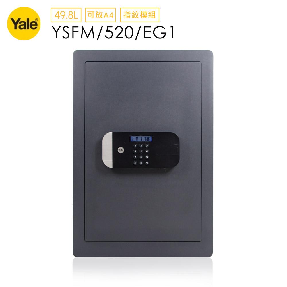 耶魯 Yale 指紋/密碼/鑰匙安全認證系列保險箱/櫃_家用防盗型(YSFM/520/EG1)