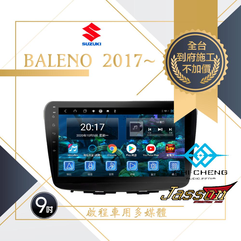 <到府安裝>baleno鈴木suzuki車用安卓主機四核心2g+32g<店內備有展示機>