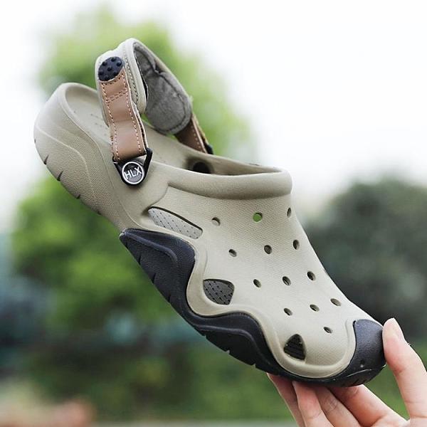 洞洞鞋男士新款夏季外穿涼拖鞋洞洞鞋男防滑軟底潮流涼鞋沙灘鞋男 安雅家居館