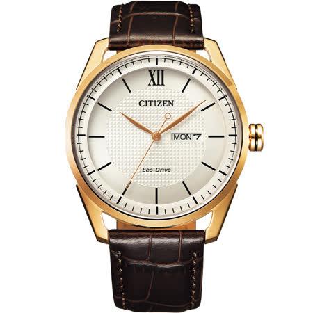 CITIZEN 星辰 GENT'S 經典格紋紳士腕錶(AW0082-19A)42mm