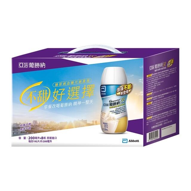 亞培 葡勝納sr 糖尿病專用營養品禮盒-原味不甜(200mlx8入)x2盒官方直營
