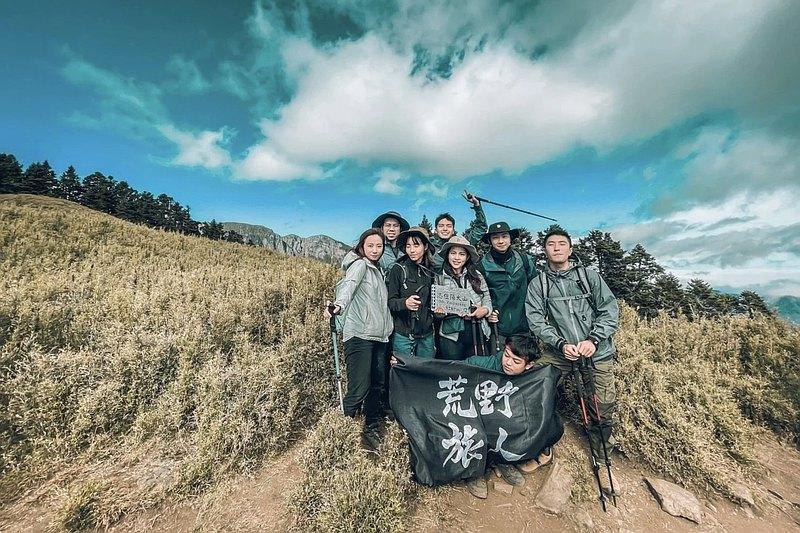 【單攻・磨練・無敵展望】志佳陽大山・ㄧ天一夜・免帳篷睡袋公糧