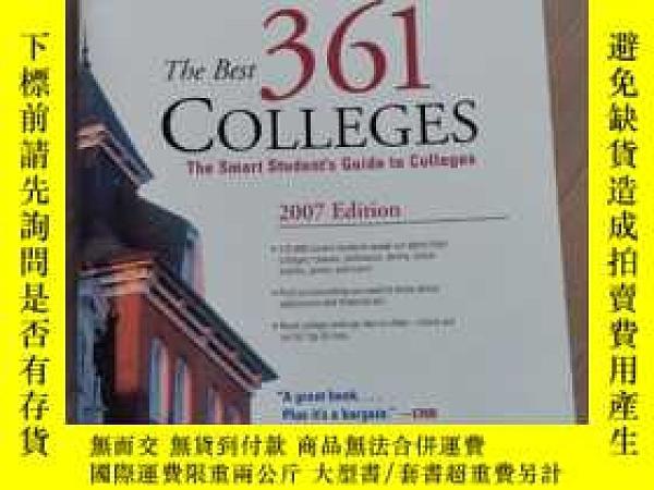 二手書博民逛書店The罕見Best 361 Colleges The Smart Student s Guide to Colle