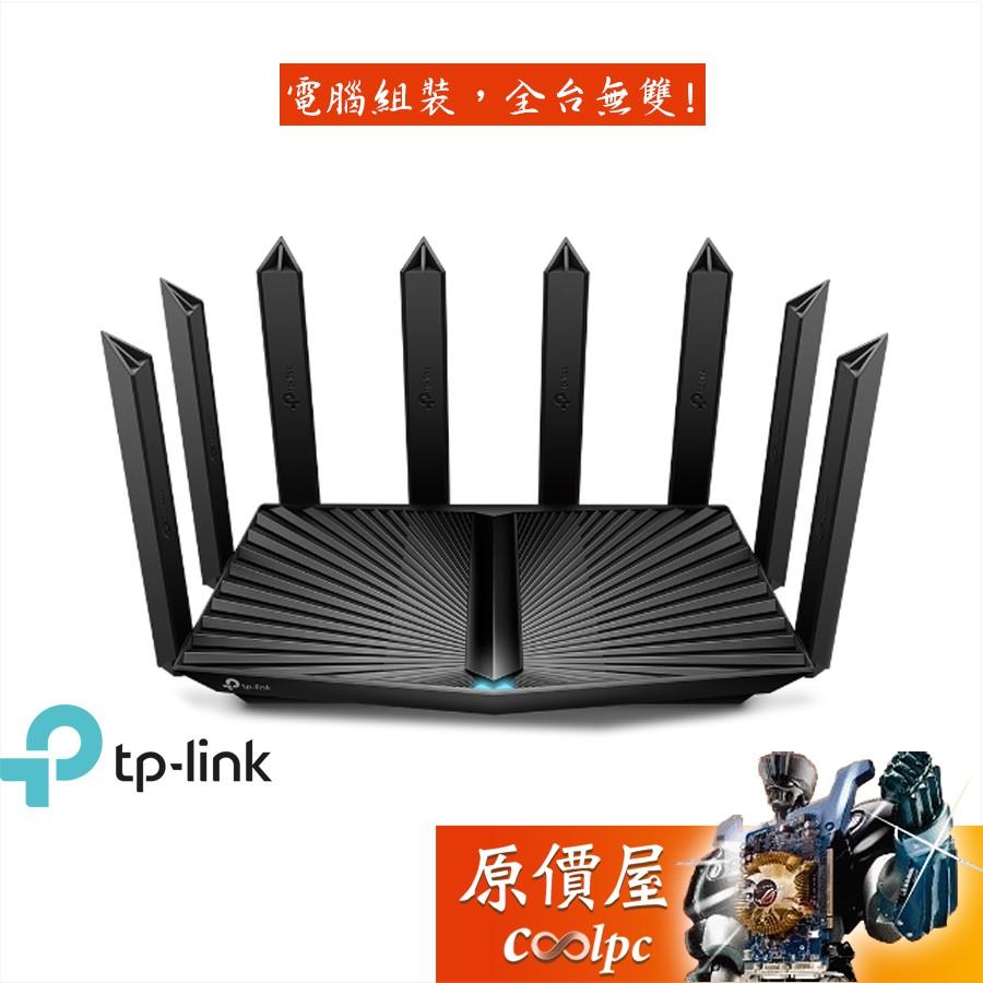 TP-LINK Archer AX90【574+1201+4804M】Wi-Fi 6三頻機/路由器/原價屋