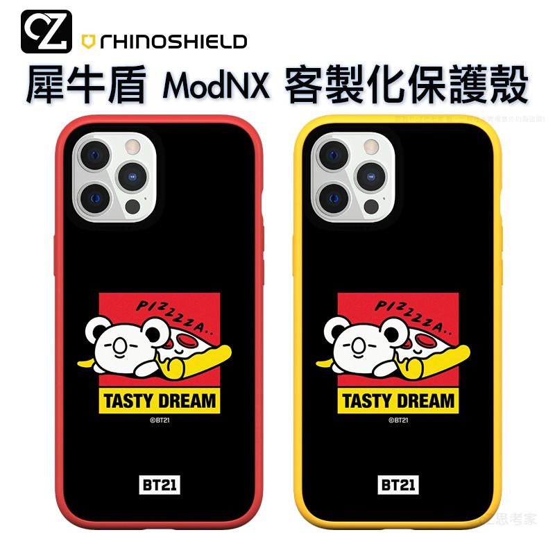 犀牛盾 BT21 Mod NX 客製化保護殼套組 iPhone 11 Pro Max i11 手機殼 餐廳 KOYA