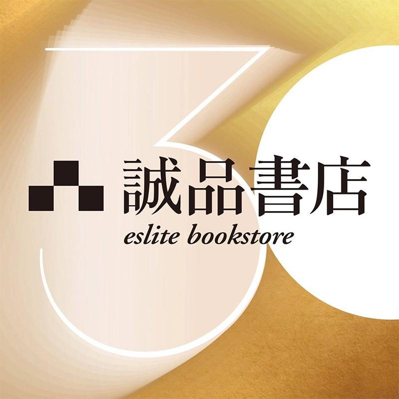 LiFE N Noble Note/ A5/ 空白 eslite誠品