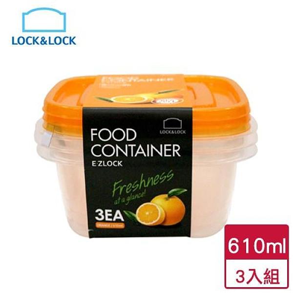 樂扣樂扣 EZLock密封保鮮盒-3件組(610ml)【愛買】