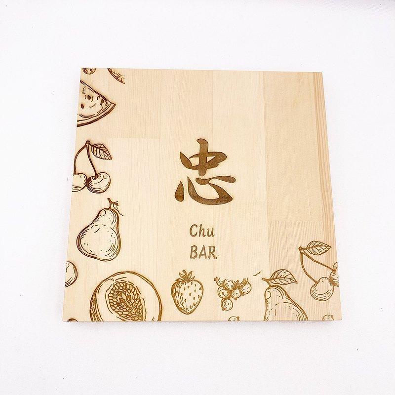 黃檜 木頭看板 小招牌 告示牌 象徵圖騰 木牌雕刻雷射雕刻