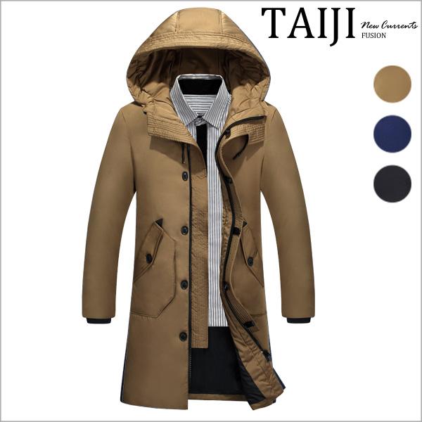 大尺碼羽絨連帽外套‧大口袋壓線設計羽絨保暖連帽長版外套‧三色‧加大尺碼【NTJBJ65】-TAIJI-