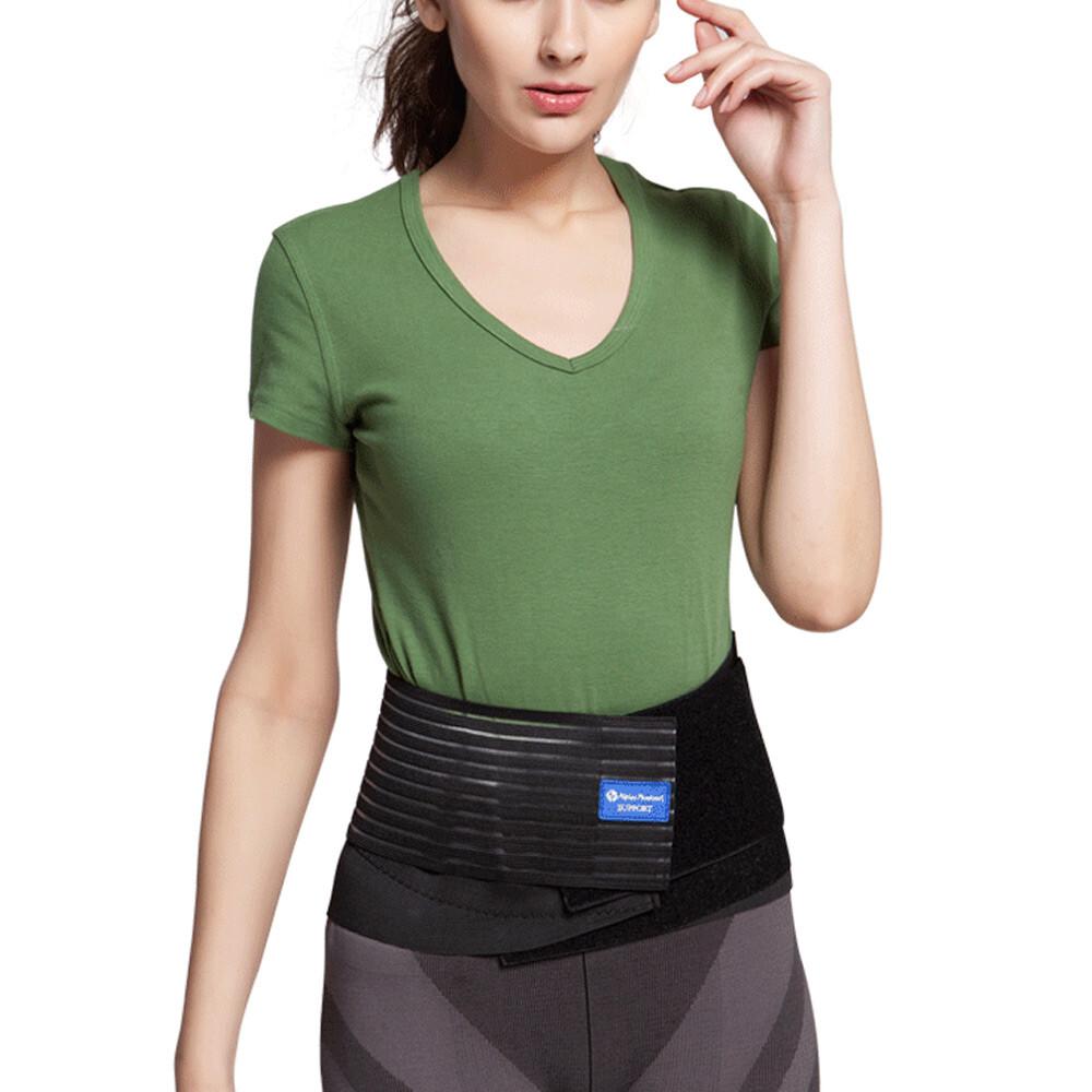 push!戶外休閒用品 舒適超輕型高集中支撐腰帶h14