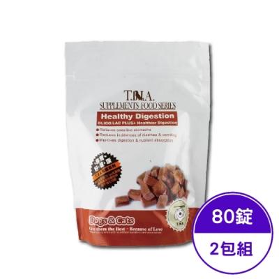 T.N.A.保健系列-腸胃好健康-全效腸胃健康強化營養錠 185g/80錠(40錠X2袋) (2包組)