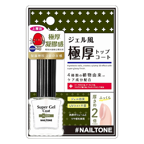 NAILTONE 極厚光感護甲油 (8mL)
