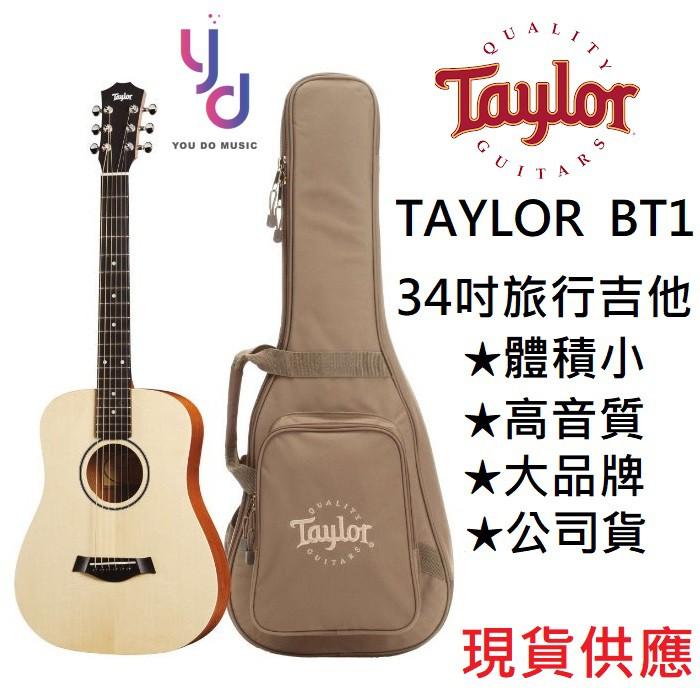 泰勒 Taylor BT1 34吋 旅行 民謠 木 吉他 雲杉面板 公司貨 附保卡 彈唱 電木 美國品牌