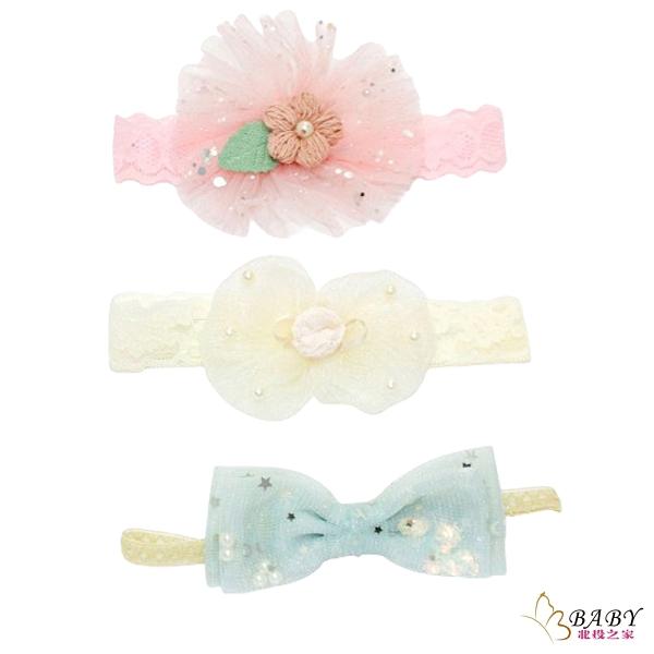 韓式兒童髮帶 公主蝴蝶結禮盒三件組 球球珍珠 (女寶寶/嬰幼兒/新生兒/小朋友/髮飾/頭飾)