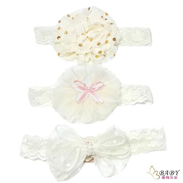 韓式兒童髮帶 蕾絲蝴蝶結禮盒三件組 金點大花 (女寶寶/嬰幼兒/新生兒/小朋友/髮飾/頭飾)