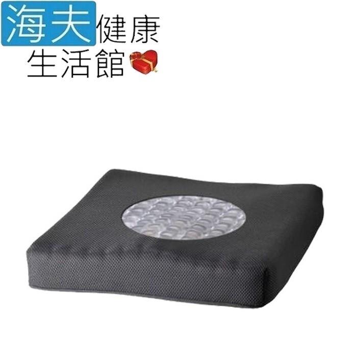 建鵬凝膠座墊(未滅菌)海夫健康生活館固態凝膠座墊16吋(jp-855)