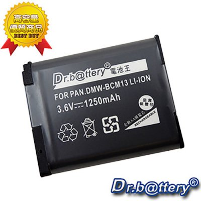 Dr.battery 電池王 for DMW-BCM13/TZ40/FT5/ZS30/DMC-FT5高容量鋰電池