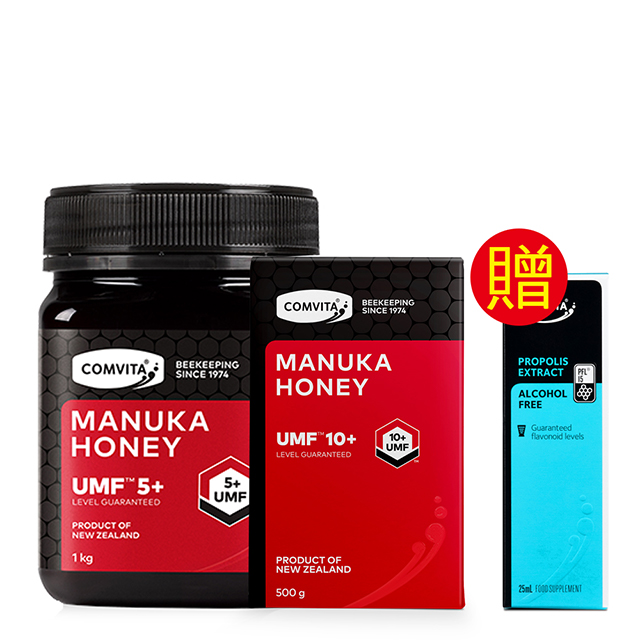 【Comvita 康維他】 UMF10+麥蘆卡蜂蜜保健組