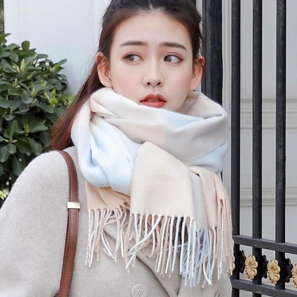 圍巾女冬季韓版百搭格子仿羊絨披肩兩用女學生長款保暖加厚圍脖 安雅家居館