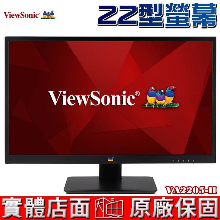 Viewsonic 優派 VA2205-H 22型 寬螢幕 FHD 顯示器 支援 HDMI、VGA 介面 零閃屏、抗藍光