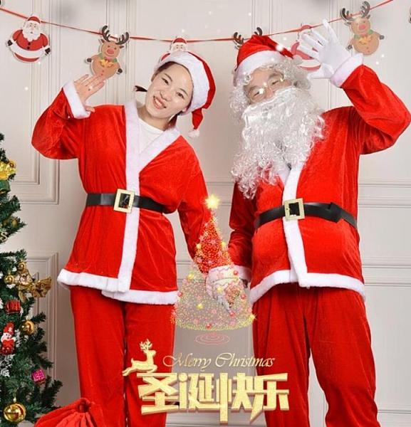 圣誕老人服裝表演服飾