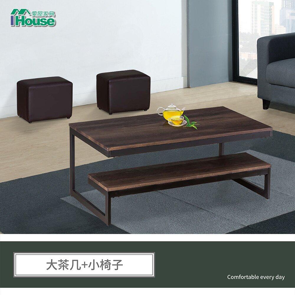 IHouse-亞馬遜 大茶几+小椅子2入