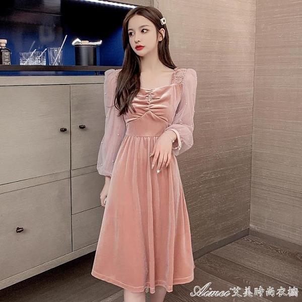 紗裙洋裝方領復古裙子秋冬季新款收腰顯瘦氣質絲絨拼接網紗袖連身裙 快速出貨