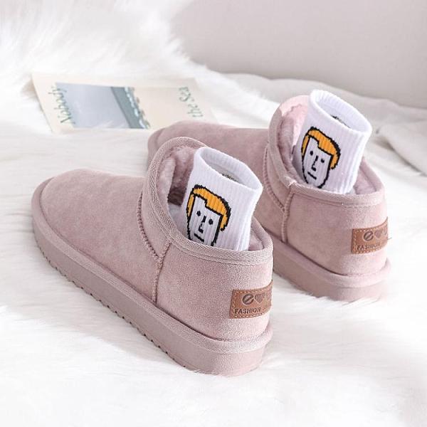秋冬季新款短筒雪地靴女學生韓版加絨加厚一腳蹬冬鞋百搭棉鞋