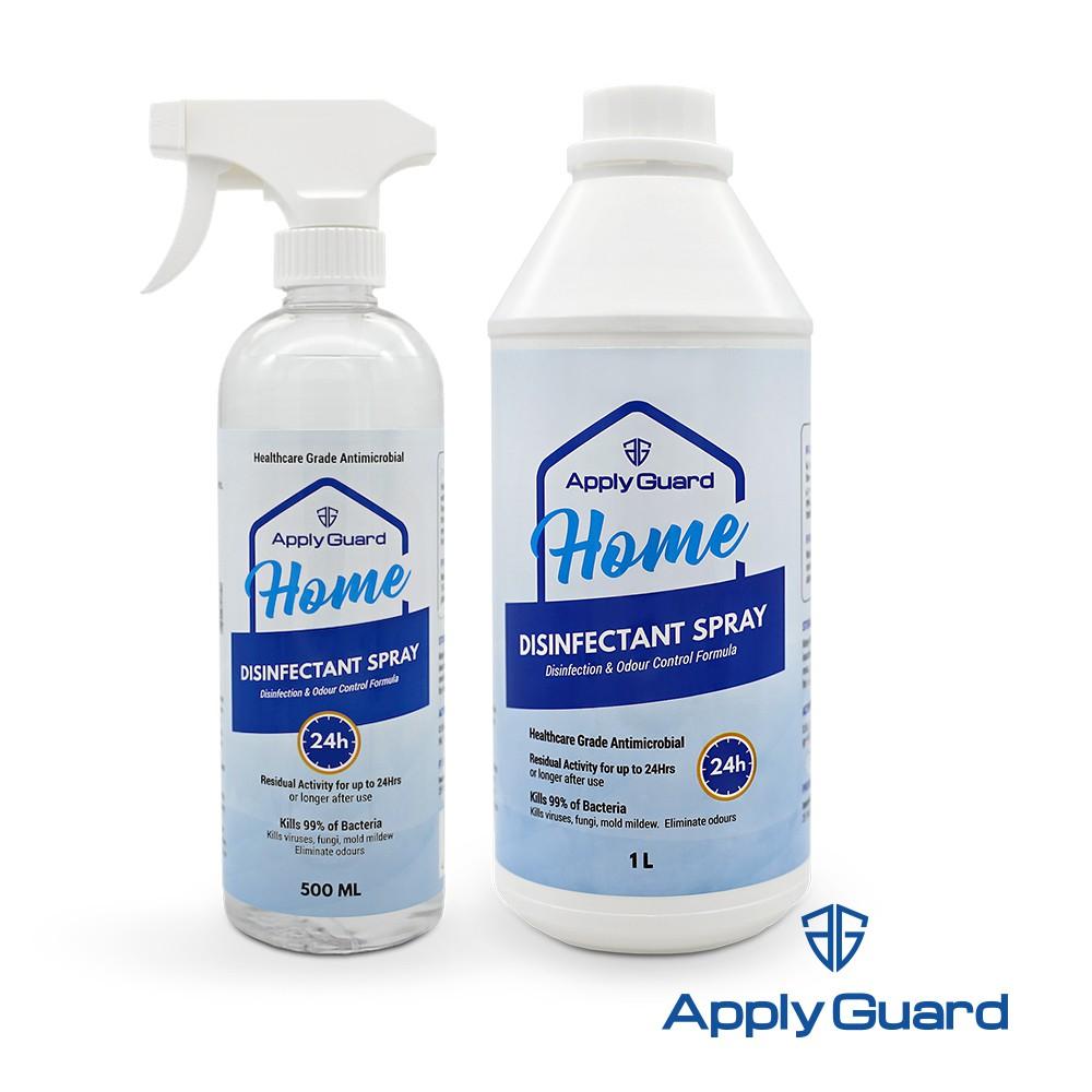 Apply Guard應用佳 居家除臭抑菌噴霧500ml+1000ml補充瓶 超值組合