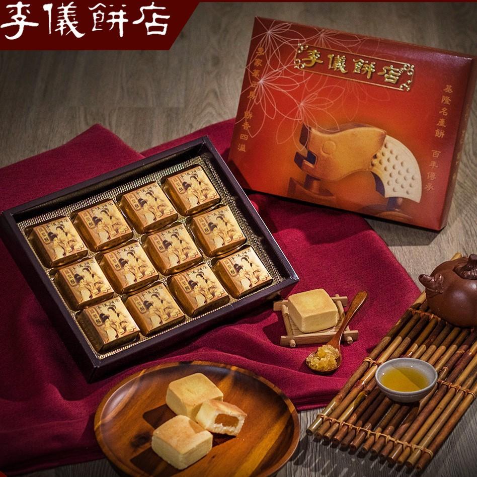 李儀餅店|鳳梨酥12粒裝