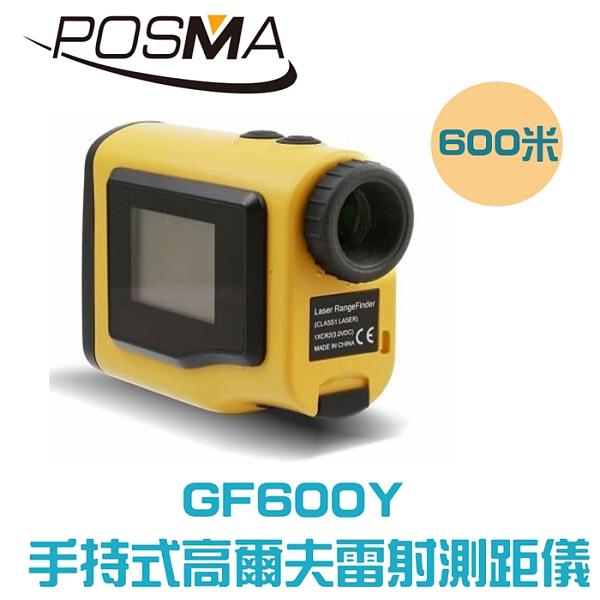 Posma 600米手持式高爾夫雷射測距儀 黃色款 GF600Y