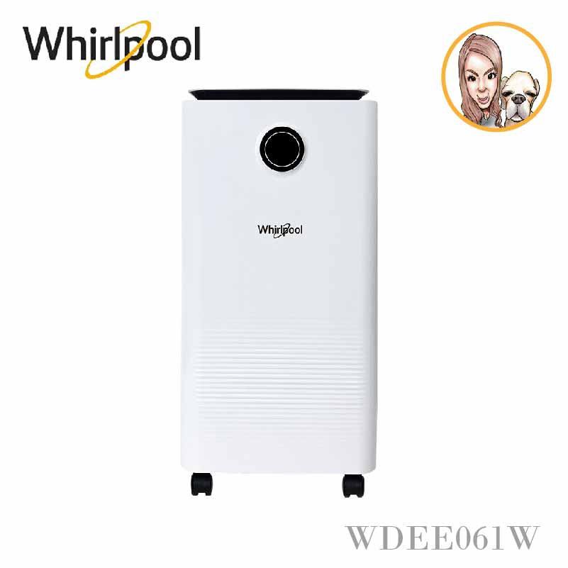 Whirlpool惠而浦 節能除濕機WDEE061W 6L 公司貨