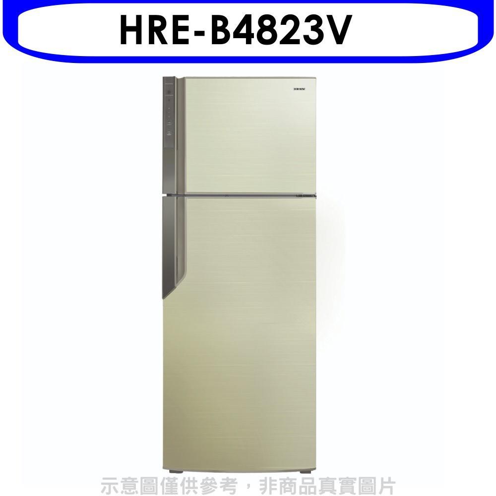 禾聯【HRE-B4823V】485公升雙門變頻冰箱 分12期0利率《可議價》