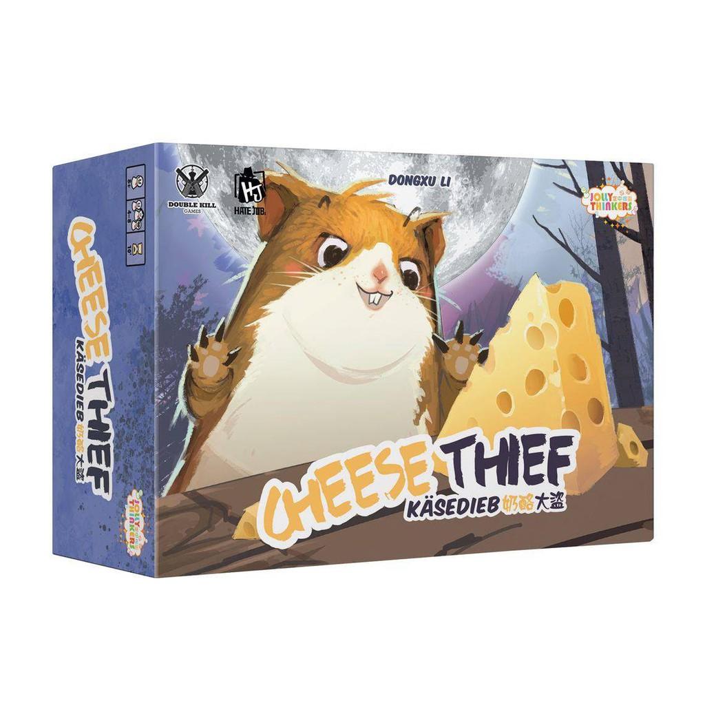 奶酪大盜 新版 Cheese Thief 繁體中文版 台北陽光桌遊商城